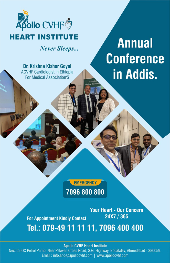 Ethiopia-Medical-Association-s-Annual-Conference
