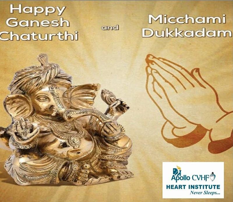 Happy Ganesh Chaturthi & Micchami Dukkadam